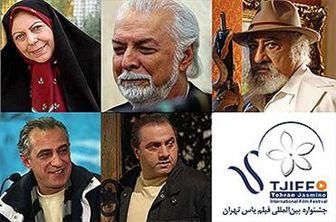 تجلیل از ۵ چهره سینمایی در جشنواره یاس