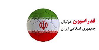 تقدیر دبیرکل AFC از دبیر کل فدراسیون فوتبال ایران