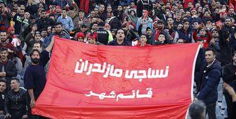 درخواست اعاده حیثیت محمود فکری توسط باشگاه نساجی+ جزئیات