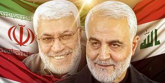 هراس ادامهدار مقامات آمریکا از انتقام سخت ایران