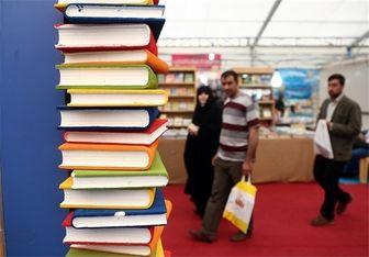 کتاب هایی که در نمایشگاه کتاب پرفروش شدند