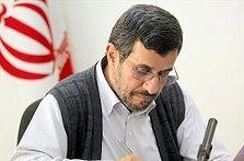 """قانون جدید """" مجازات اسلامی """" ابلاغ شد"""