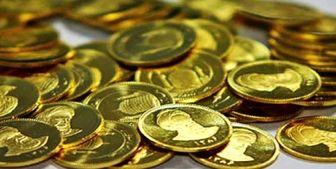 قیمت سکه وارد کانال ۳ میلیون تومان شد/نرخ سکه و طلا در ۹ مهر ۹۸