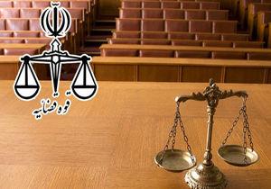 نامه ۲۸۰۰ حقوقدان به رئیس قوه قضائیه