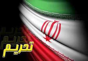 آمریکا، ایران را متهم میکند اما خودش عامل بیثباتی در خاورمیانه است!