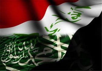 عربستان از سرمایهگذاری در عراق انصراف داد
