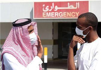 ادعای عجیب سایت وابسته به آلسعود عربستان
