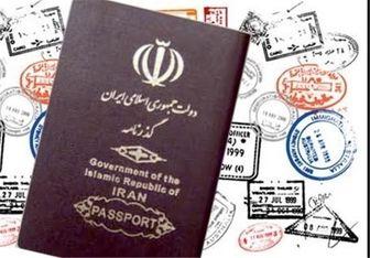 """لغو روادید بین """"ایران و عراق"""" منتفی است"""