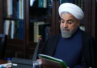 """روحانی درگذشت پدر شهیدان """"اعتصامی فرد"""" را تسلیت گفت"""