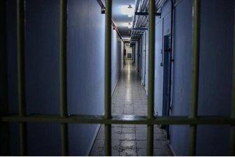 جدیدترین روش غیرانسانی برای شکنجه در عربستان