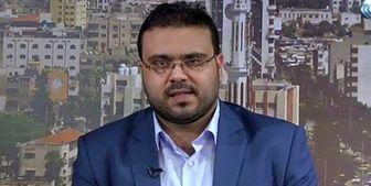 ذلالت بحرین و امارات