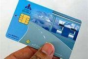 ماهانه چند کارت سوخت صادر میشود؟