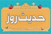 دو صفت پسندیده ثروتمندان و فقرا در کلام امام علی(ع)