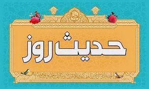 توصیه امام حسن (ع) درمورد چگونگی رفتار با مردم